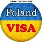 купить Готовим документы на рабочую национальную визу  кривой рог объявление