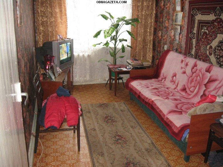 купить продам 3х комнатную квартиру перекресток кривой рог объявление 1