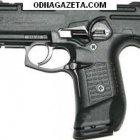 купить Стартовый пистолет Stalker 925 отдаленная копия  кривой рог объявление