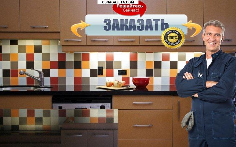 купить Кухонный Фартук | Кафель Плитка кривой рог объявление 1