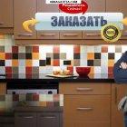 купить Кухонный Фартук | Кафель Плитка |  кривой рог объявление
