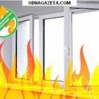 купить Окна Кривой Рог | Пожаробезопасные Окна  кривой рог объявление