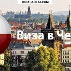 купить У Вас есть работа в Польше?  кривой рог объявление