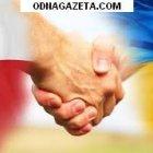 купить У Вас есть работа в Польше?  кривой рог объявление 1