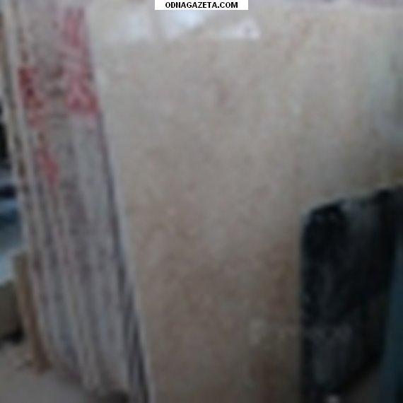 купить Мраморные плиты ( слябы ) кривой рог объявление 1