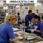 купить Работа в Чехии по производству бытовой  кривой рог объявление