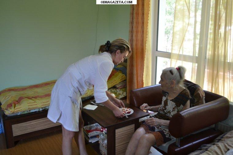 купить Наш дом престарелых предоставит комфортные кривой рог объявление 1