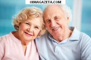 купить Частный дом престарелых в Киеве- кривой рог объявление 1