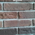 купить гипсовая и бетонная плитка;    кривой рог объявление