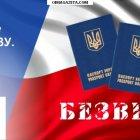 купить На постоянную работу в Польшу требуются  кривой рог объявление