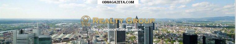 купить Агентство недвижимости Realty Group приглашает кривой рог объявление 1