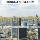купить Агентство недвижимости Realty Group приглашает на  кривой рог объявление