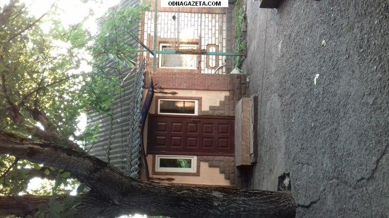 купить Дом в тихом и уютном кривой рог объявление 1