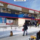 купить Помещение торгово-развлекательного центра 2000 м2 над  кривой рог объявление