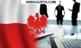 купить Работа в Польше для мужчин, кривой рог объявление 1